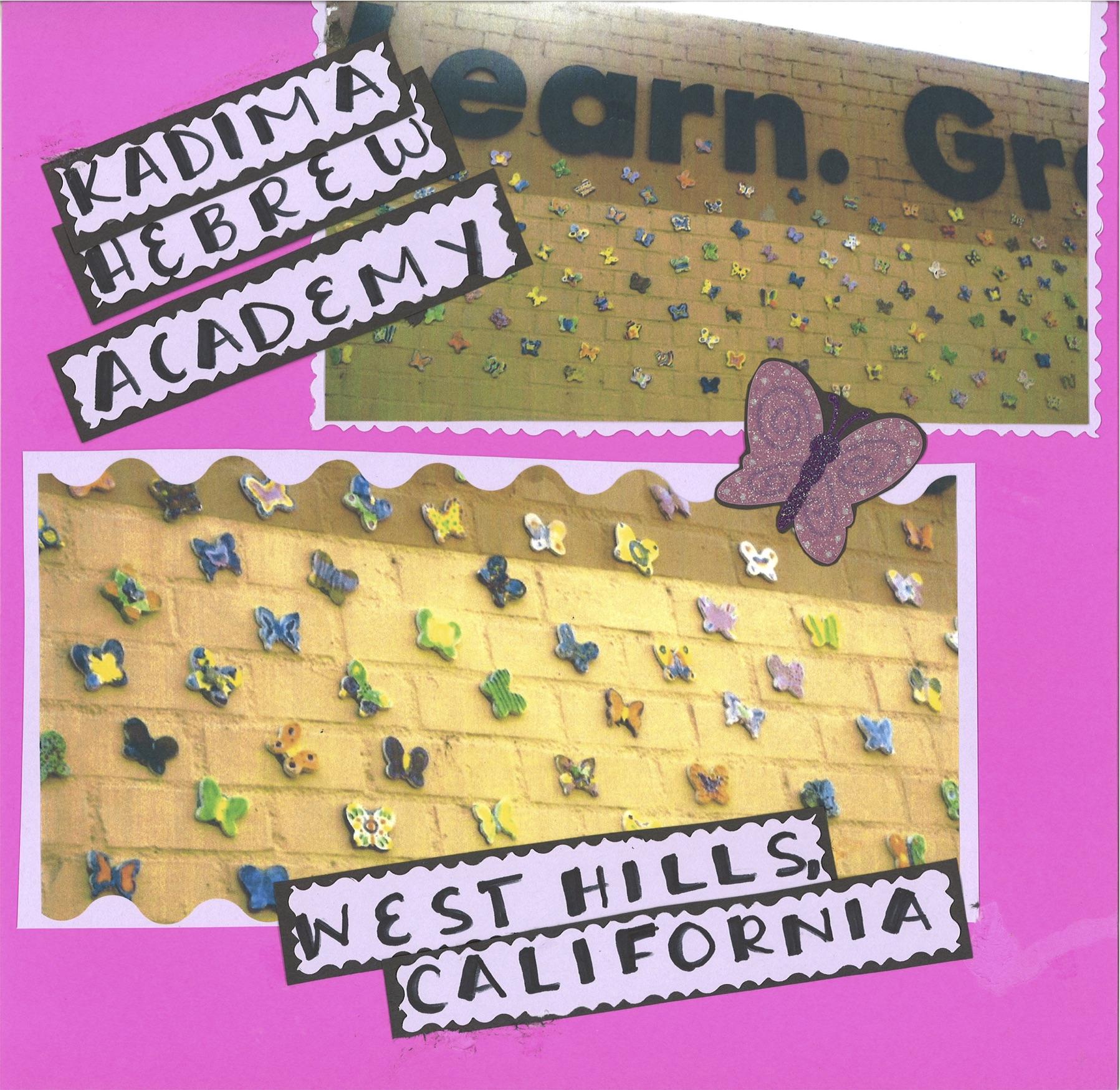Kadima West Hills CA